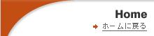 home — [中古建機や建設機械の販売、堺市南区の泉北サービス株式会社。日立建機�鰍窿Lャタピラ三菱、他各種中古建設機械を取り揃えてございます。]